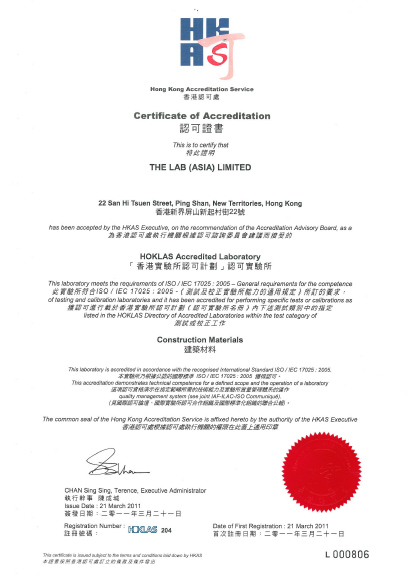 The Lab (Asia) Ltd - Testing, Inspection, CertificationThe